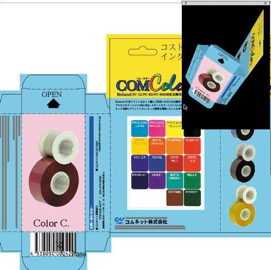 04-10-tips-expertos-para-mejorar-tus-habilidades-de-packaging