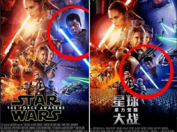 Afiche_discriminación_Star Wars