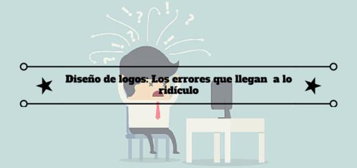 diseño-logotipos-erroes-0