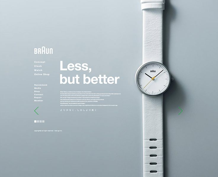 diseño-web-minimalista-1