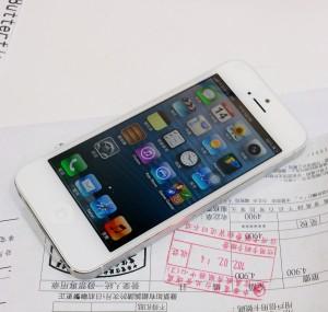 iphone-apps-empresas