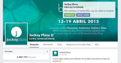 lovemarks-jockey-plaza