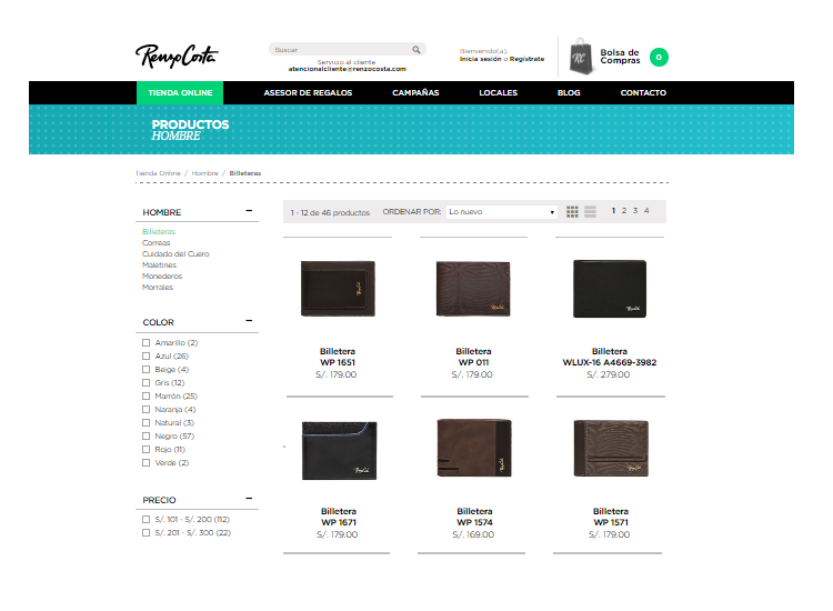 marketing diseno web match perfecto ecommerce 2
